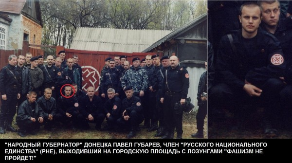 Член чувашского отделения партии рпр парнас и движения