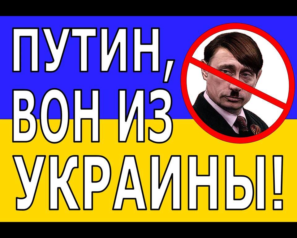 Военная прокуратура назвала подразделения российской армии, которые участвовали в оккупации Крыма в 2014 г. - Цензор.НЕТ 841
