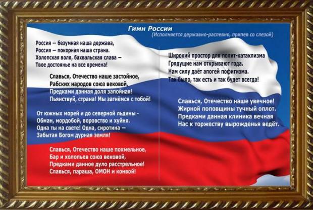 Помощник президента РФ Сурков приедет в Минск для обсуждения урегулирования ситуации на Донбассе, - Песков - Цензор.НЕТ 609