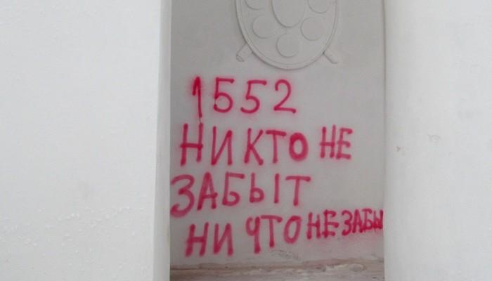 Казань-2014.12.14-2