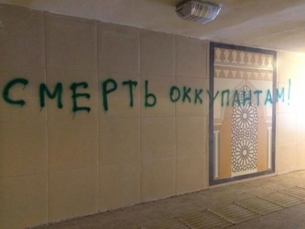 Казань-2015.03.27-1