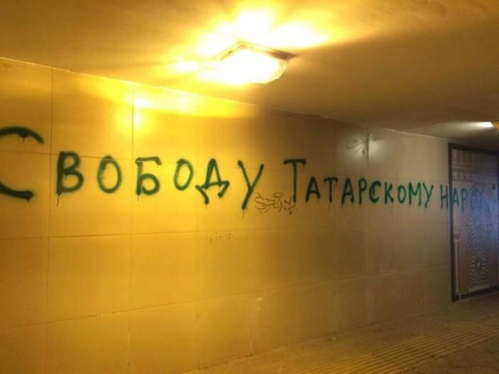 Казань-2015.03.27-3
