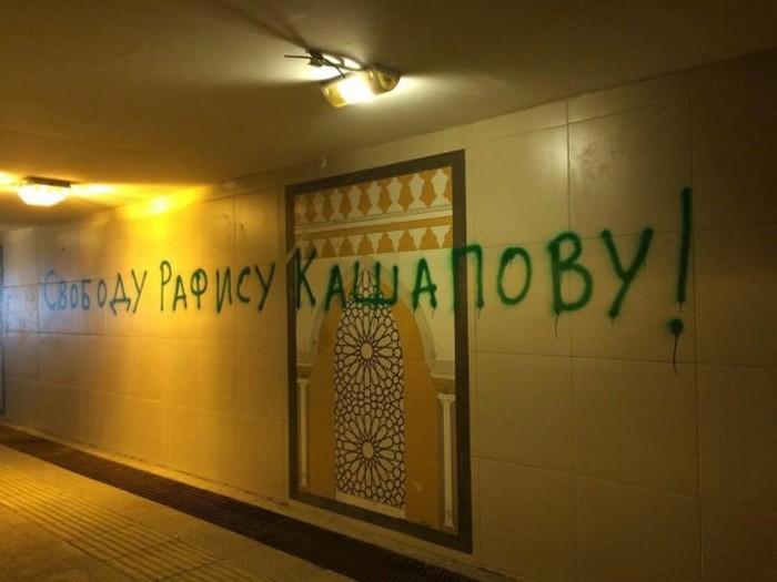 Казань-2015.03.27-4