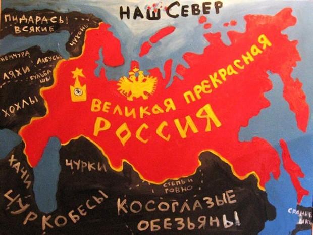 velikaja-prekrasnaja-rossija